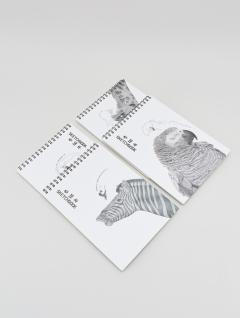 Sketchbook Animales