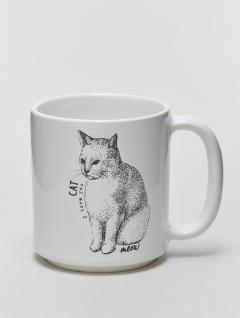 Taza Pet Cat