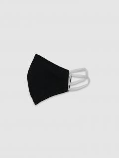 Tapaboca Negro Infantil Algodón