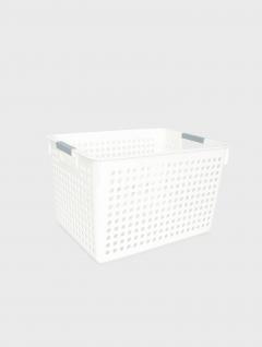 Canasto Organizador Manija 35x26x21cm