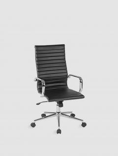 Sillon Negro Premium Alto Oficina